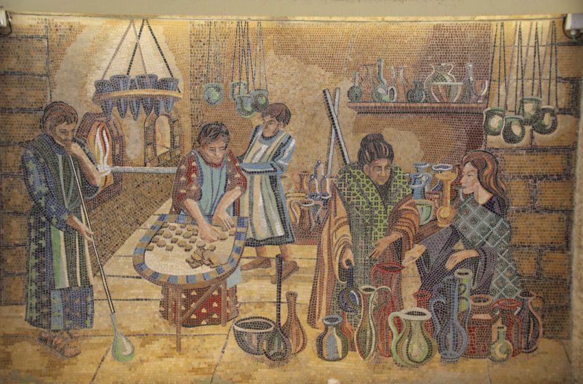 Mosaico di una Famiglia dell'Antica Gerusalemme